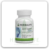 Herbalife Joint Support Advanced